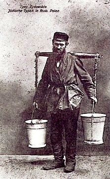 picture of water carrier